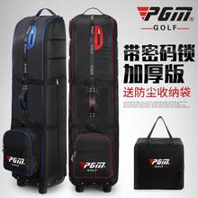 带密码 加厚 高尔夫航空包 送收纳袋 PGM 飞机托运球包 可折叠
