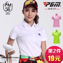 boule de vêtements (traitement de dégagement) golf vêtements dames vêtements Summer Short Sleeve T-Shirt golf féminin