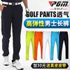 高尔夫裤男