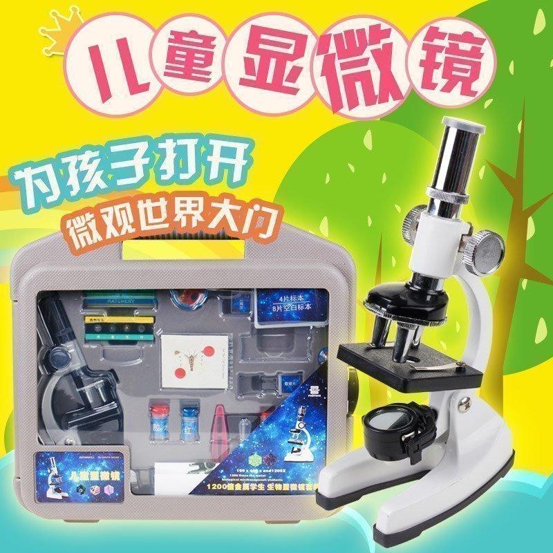 拜斯特BST-1200x显微镜