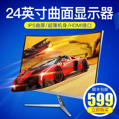 全新24英寸超薄曲面液晶显示器高清曲屏设计办公家用19寸22寸27寸官网