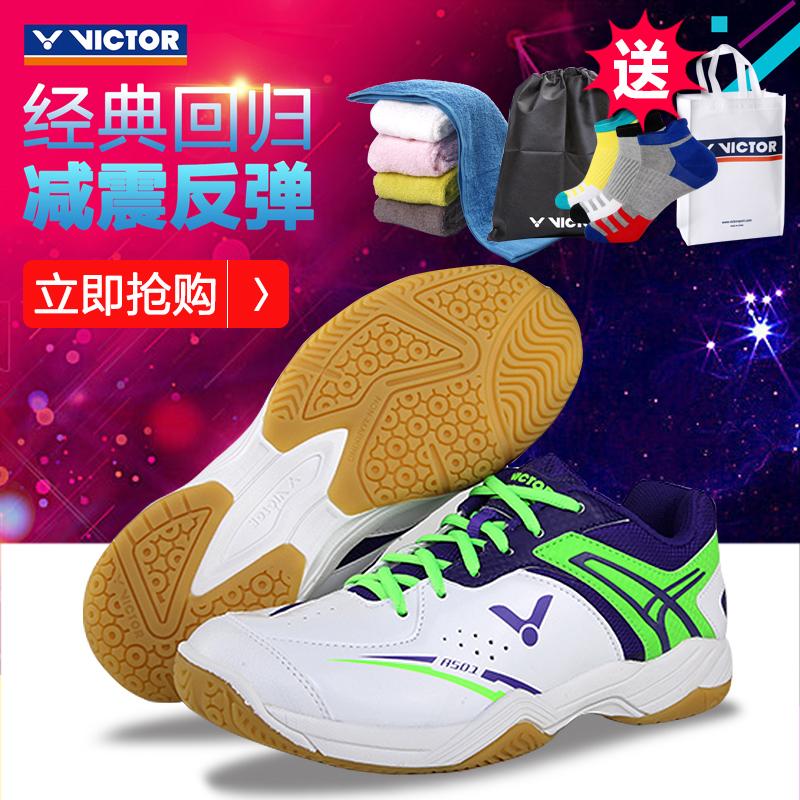 VICTOR胜利羽毛球鞋 男鞋正品维克多女鞋超轻透气运动鞋男训练鞋