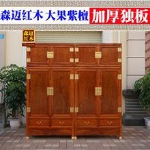 缅甸花梨红木顶箱柜 加厚独板顶箱柜红木衣柜加厚独板衣柜收纳柜