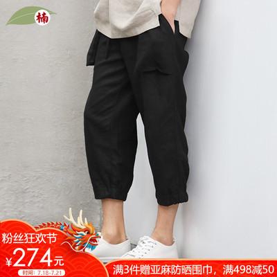 楠中国风男装夏季新款七分裤男宽松薄款大码麻裤男运动短裤束脚裤
