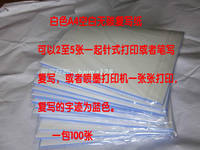 High quality blank carbonless copy paper a4 carbonless paper stylus paper sales list receipt paper white paper