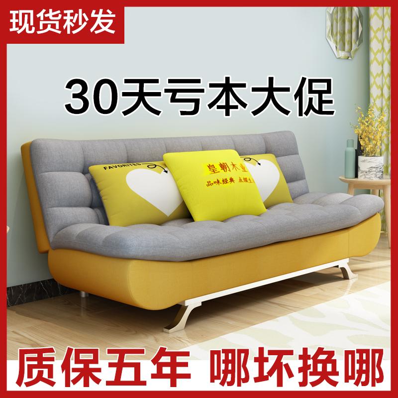 沙发床懒人多功能