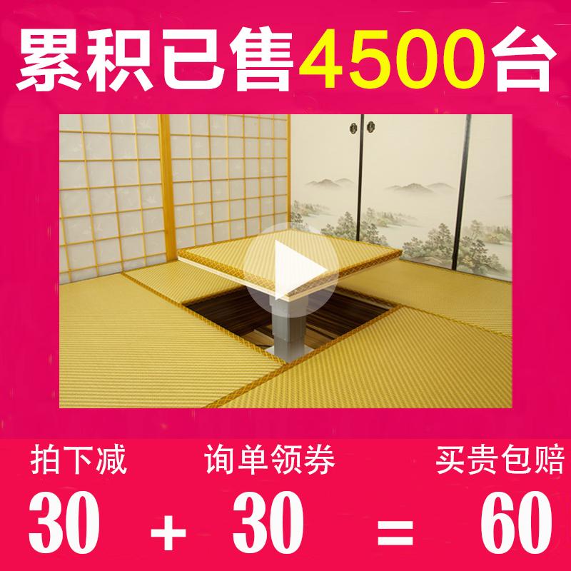 Обеденные столы и стулья в японском стиле Артикул 9848097020