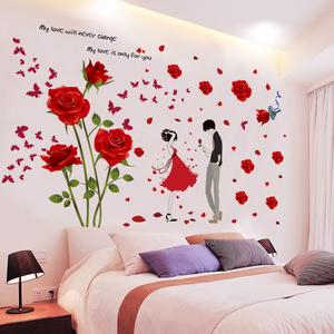 浪漫少女心温馨贴纸玫瑰花墙贴卧室床头客厅房间背景墙纸自粘贴画