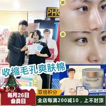 润肤化妆水60ml精华120ml台湾进口广源良小黄瓜护肤品原液爽肤水