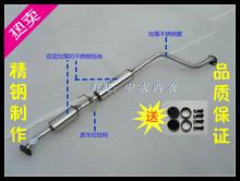 吉利金刚金刚二代英伦金刚排气管中节段不锈钢消音器加厚送配件