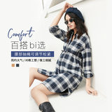 BELLYWEAR maternity shirt 2019 spring dress new fashion plaid shoulder long shirt lactation skirt