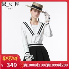 淑女屋冬季新款修身柔软海军领米白色上衣图片