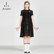 淑女屋夏装新款木耳边圆领短袖高腰连衣裙黑色长裙图片