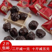 阿联酋迪拜黑椰枣零食500g特价黑枣枣类蜜饯蜜枣5斤包邮