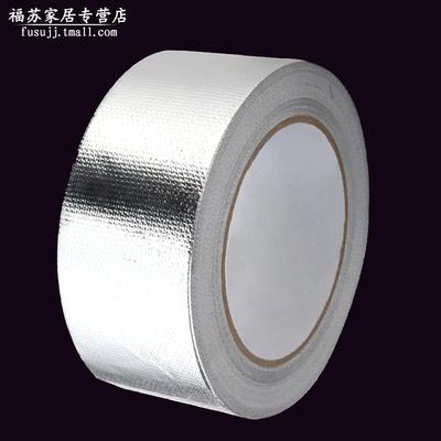 加厚玻纤布阻燃铝箔胶带 耐高温胶布 热水器油烟机排烟管锡箔纸