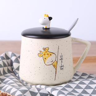 创意简约可爱陶瓷杯子带盖勺马克杯情侣个性喝水杯成人早餐咖啡杯