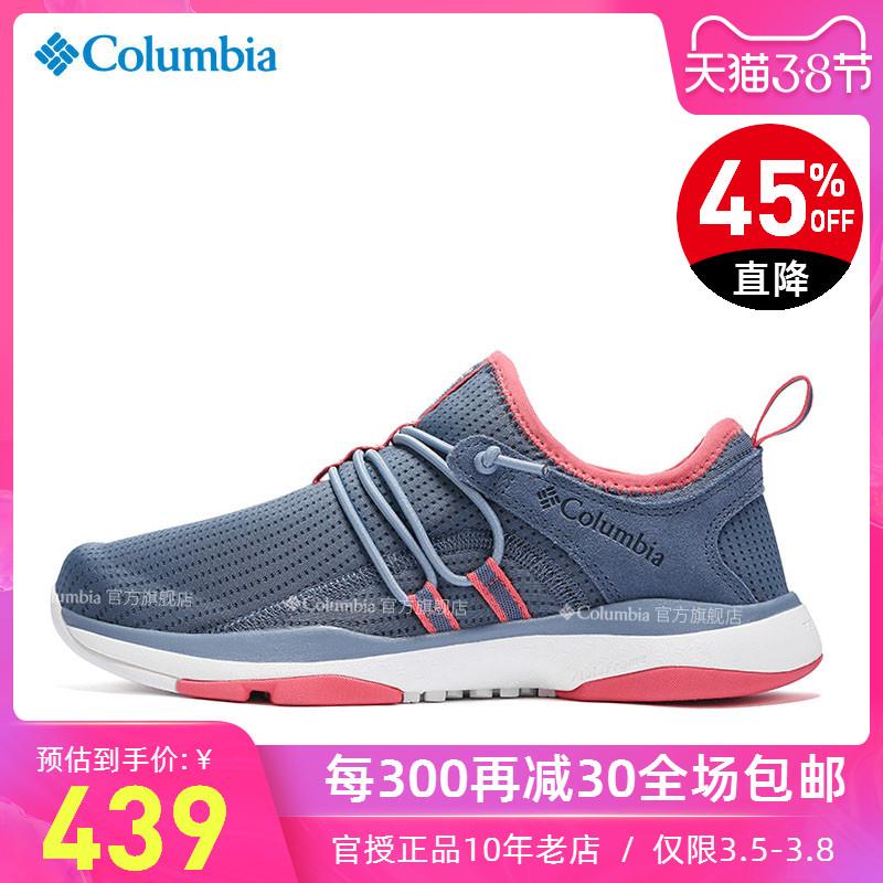 哥伦比亚女鞋透气徒步鞋城市户外运动缓震防滑轻便休闲鞋YL7461