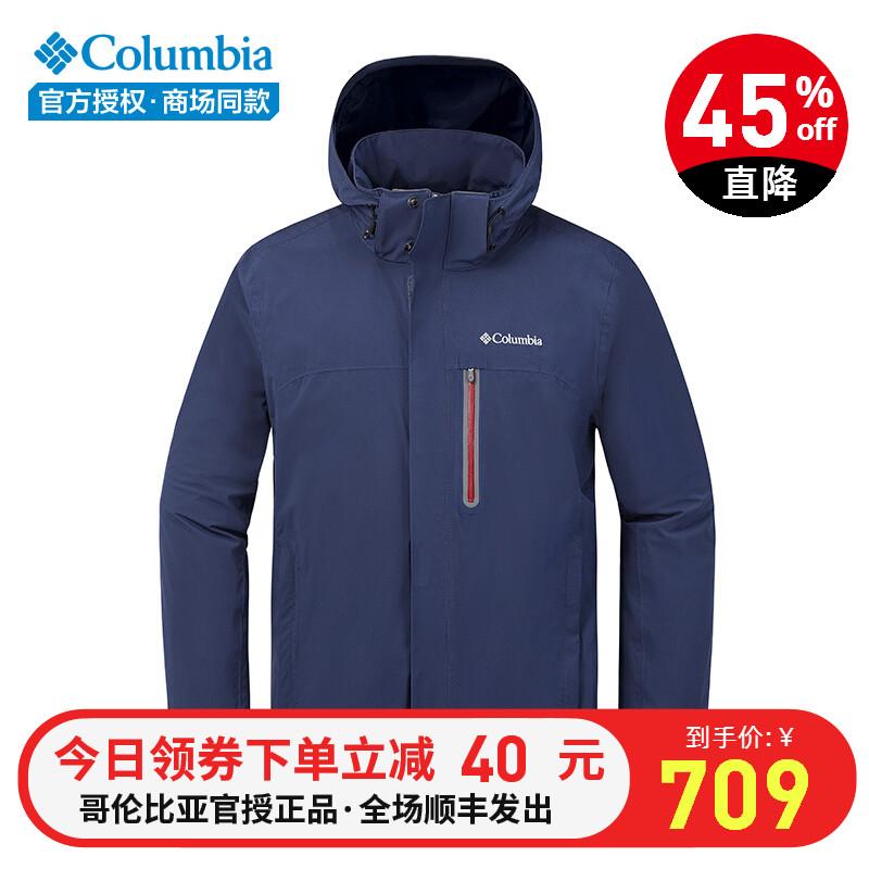 哥伦比亚户外男装防水透气耐磨单层冲锋衣夹克PM4584