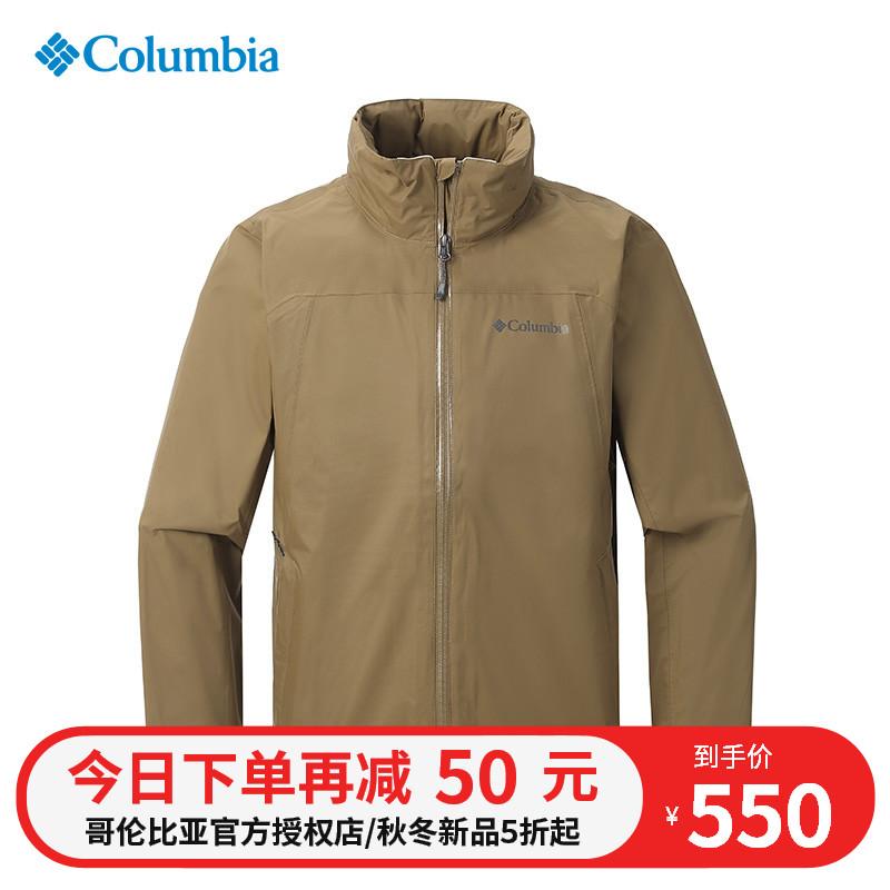 哥伦比亚城市户外旅行男装防水透气休闲外套夹克单层冲锋衣RE1040