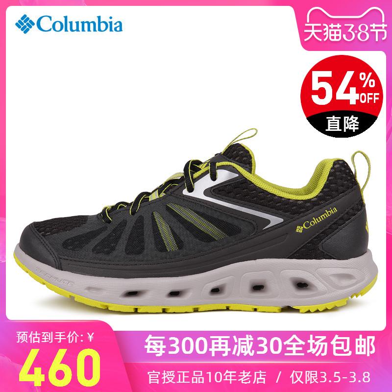 哥伦比亚Columbia户外男鞋透气防滑涉水两栖鞋徒步鞋溯溪鞋YM2046