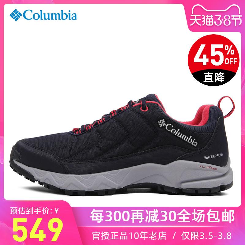 哥伦比亚户外女鞋防水防滑加绒保暖登山徒步鞋DL0014