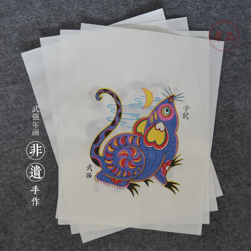 Китайское прикладное искусство Артикул 563535559585