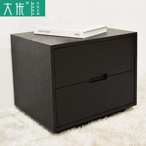 大佧设计家具现代简约黑色橡木床头柜 卧室储物收纳柜两斗床边柜