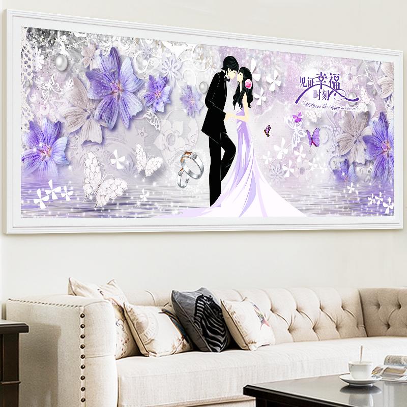 钻石绣结婚礼客厅