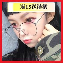 新康立负离子医学保健眼镜五合一三合一防蓝光五行护目镜男女正品