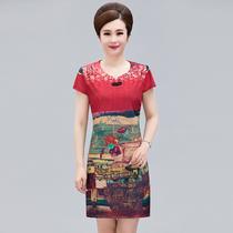 中老年连衣裙夏装短袖大码女装40-50-60岁中年人妇女胖妈妈装裙子