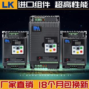 变频器0.75-1.5-2.2kw-3-4-5.5-7.5kw380v三相电机单相220v调速器