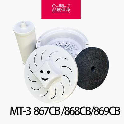 美的飲水機濾芯MT-3 867CB 868CB 869CB水桶陶瓷過濾器濾芯配件是什么牌子