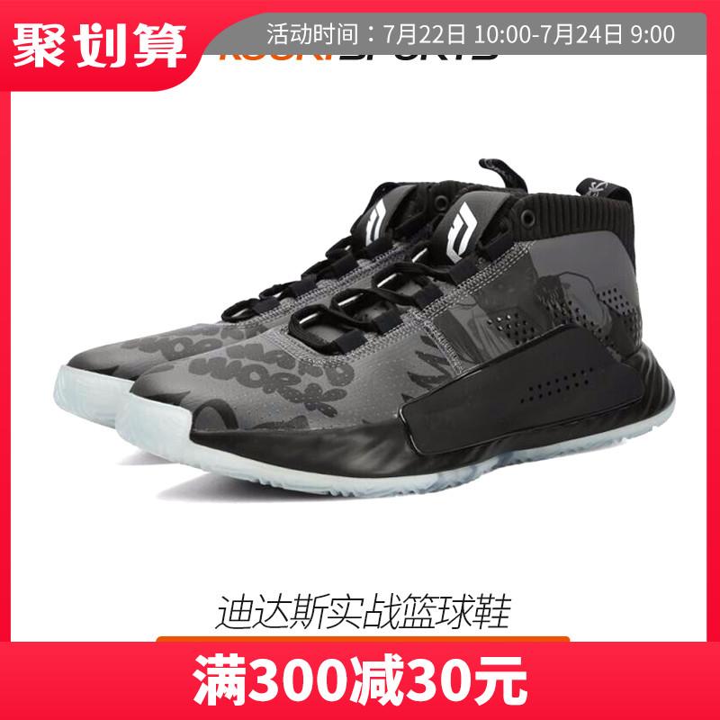阿迪达斯运动鞋男2019新款DAME 5 GEEK UP利拉德篮球鞋EE6838
