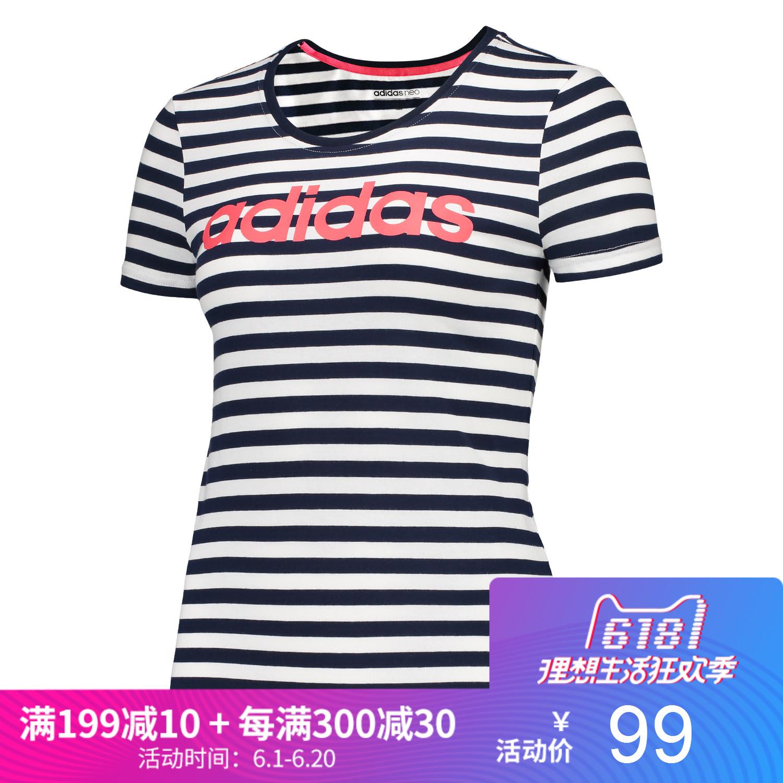 正品NEO阿迪休闲2017夏季新款女子运动休闲圆领透气短袖T恤CF6178