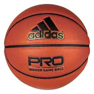阿迪达斯篮球夏新款标准七号球比赛训练运动篮球 S08432