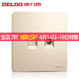 Deli west turn on the light turn off socket champagne gold cable TV computer cable socket 86 household power supply wall
