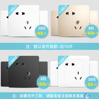 Delixi official flagship store 86 type 5 five-hole USB wall wall power switch socket panel porous home