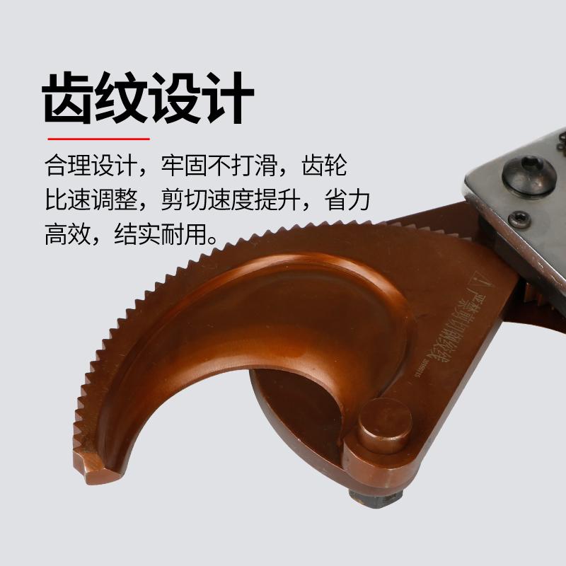 棘轮电缆剪大口j40电缆剪刀钳齿轮剪线钳断线钳手动钢绞线剪