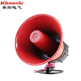 High power speaker 130 high decibel industrial alarm metal shell speaker 30W speaker 220V tower crane