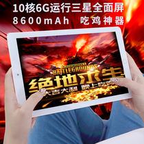 博智星X9超薄平板电脑10寸手机安卓智能WiFi学生4G通话12二合一高清三星屏送小米电源游戏吃鸡十核2018新款