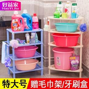落地厨房免打孔卫生间置物架折叠牙刷筒厨卫洗手间洗澡盆子化妆架