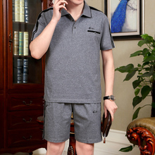 Dad's Summer Casual Suit Short Sleeves 40-50 Years Old Men's Fashion Two-piece Dad's Summer Sportswear