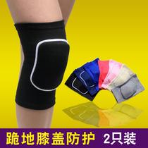 运动舞蹈护膝跑步足球跳舞专用膝盖跪地加厚保暖防摔护具男女儿童