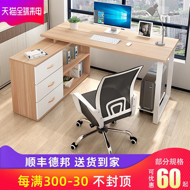 Письменные столы с полками Артикул 595198169384