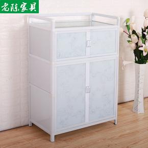 铝合金餐边柜厨房柜子储物柜简易组装碗柜厨柜多功能经济型小橱柜