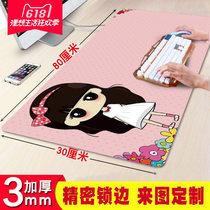 游戏办公锁边鼠标垫超大号加厚定制做个性礼品动漫电脑桌垫键盘垫