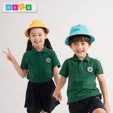 Boyuan summer kindergarten clothing summer suit new primary school uniform summer children cotton short sleeve