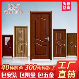 定制做木门室内门免漆门套装门实木复合门卫生间厨房门卧室房间门图片