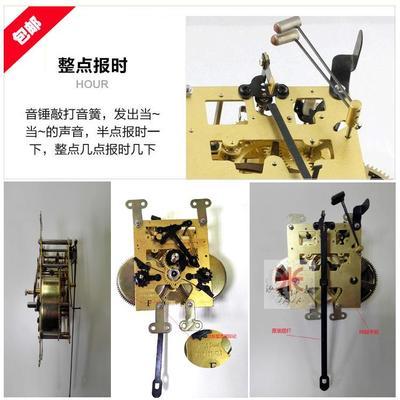 落地钟配件北极星钟表机芯31天机械落地钟机芯全铜发条式机械机芯