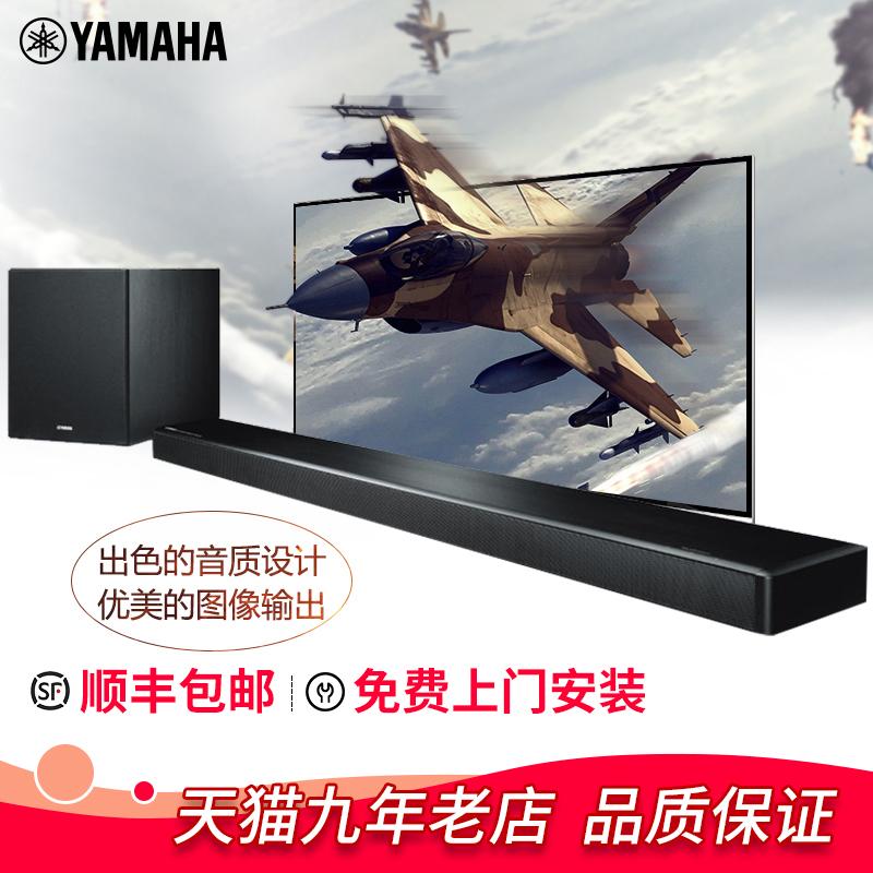 Yamaha/雅马哈YSP-2700回音壁电视音响7.1家庭影院音响套装家用